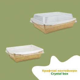 Crystal box (800мл 145*180*45), (500мл 120*160*45), (400мл 110*140*45)
